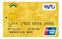 MPU Card